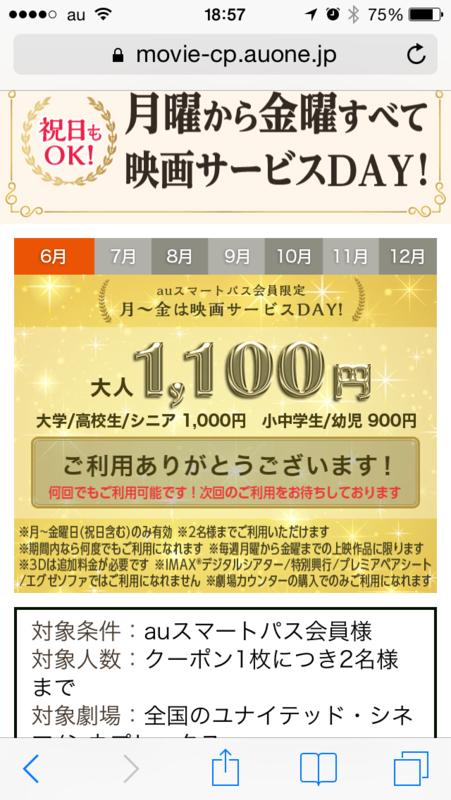 f:id:kun-maa:20140603201407p:plain