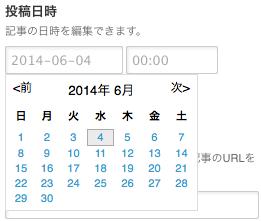 f:id:kun-maa:20140604222852p:plain