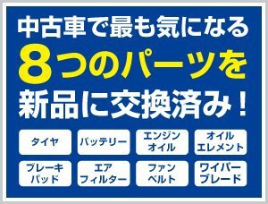 f:id:kun-maa:20140605203408j:plain