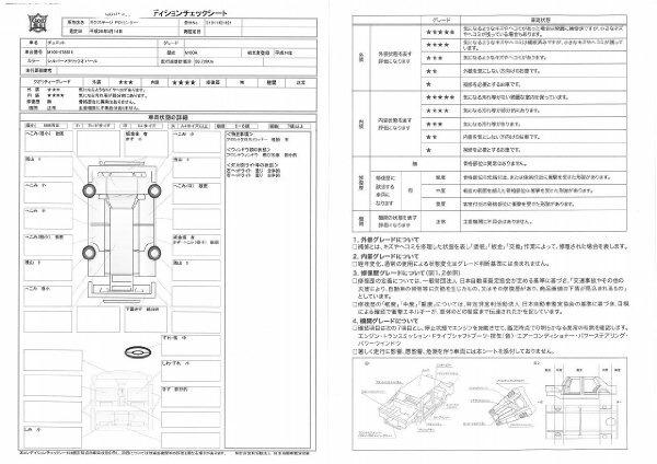f:id:kun-maa:20140605203448j:plain