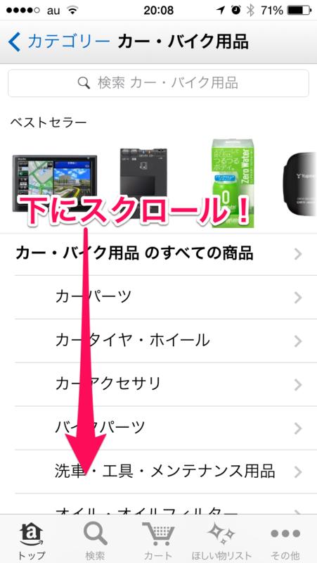 f:id:kun-maa:20140605211832p:plain