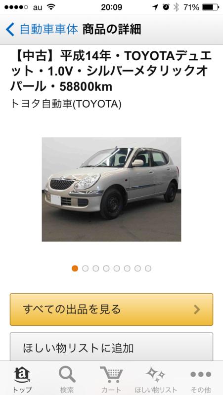 f:id:kun-maa:20140605212944p:plain