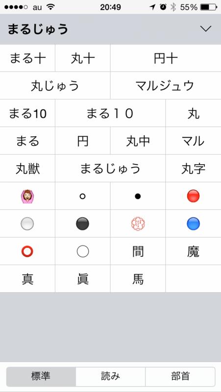 f:id:kun-maa:20140607212312p:plain