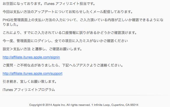 f:id:kun-maa:20140608210235p:plain