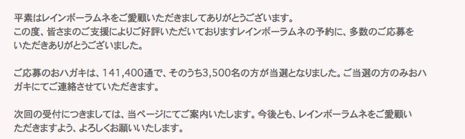 f:id:kun-maa:20140608231323p:plain