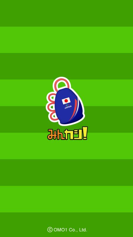 f:id:kun-maa:20140609212508p:plain