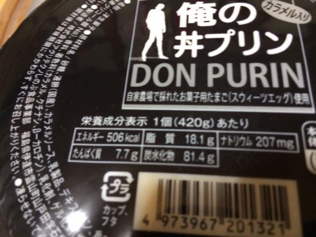 f:id:kun-maa:20140610192637j:plain