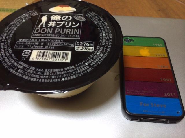f:id:kun-maa:20140610192747j:plain
