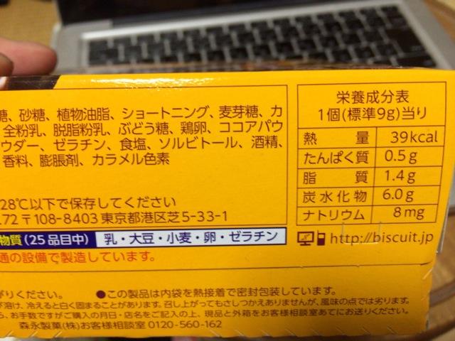 f:id:kun-maa:20140614233116j:plain