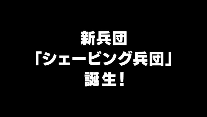 f:id:kun-maa:20140616211906p:plain