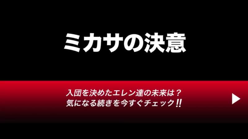 f:id:kun-maa:20140616214118p:plain