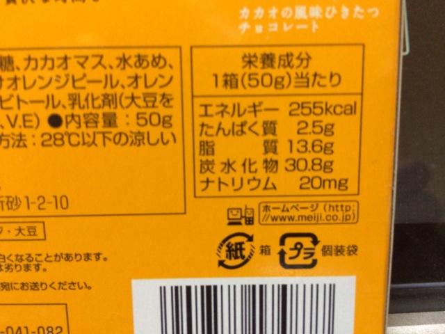 f:id:kun-maa:20140617192900j:plain