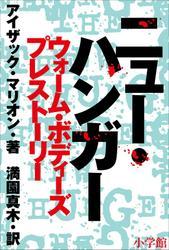 f:id:kun-maa:20140617230001j:plain