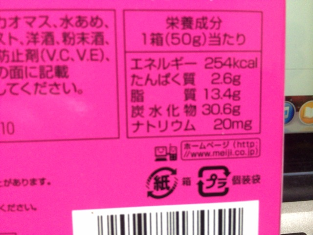 f:id:kun-maa:20140618161016j:plain