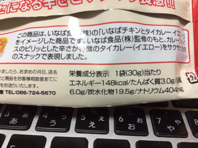 f:id:kun-maa:20140624194138j:plain