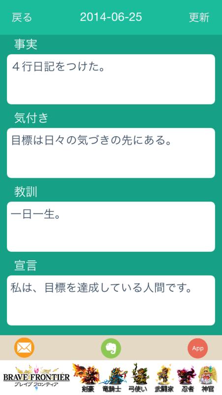 f:id:kun-maa:20140624225103p:plain