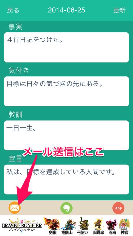 f:id:kun-maa:20140624225216p:plain