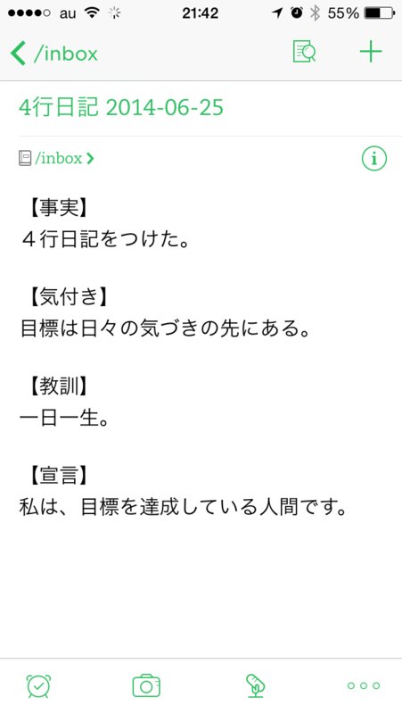 f:id:kun-maa:20140624225344p:plain