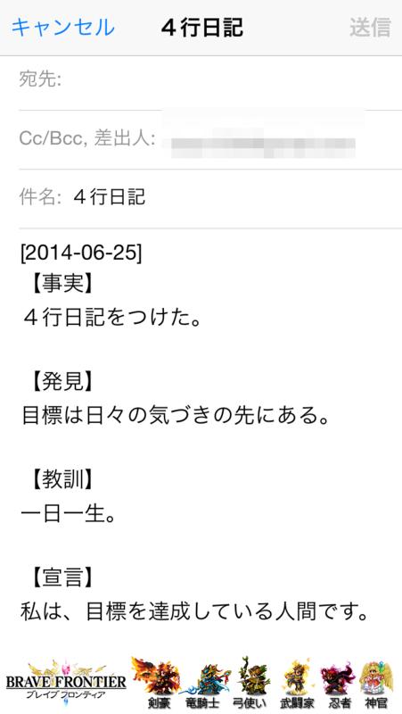 f:id:kun-maa:20140624225401p:plain