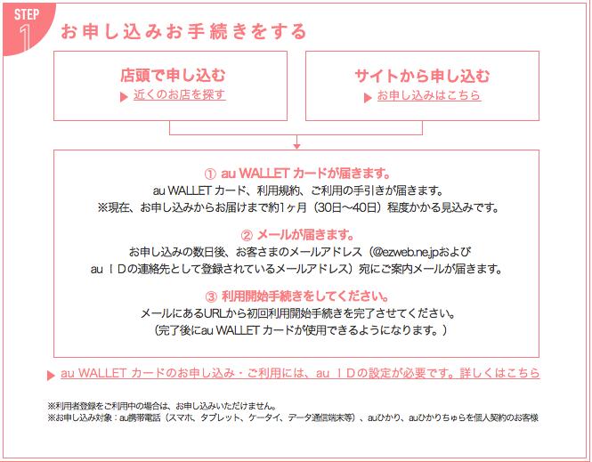 f:id:kun-maa:20140628175802p:plain