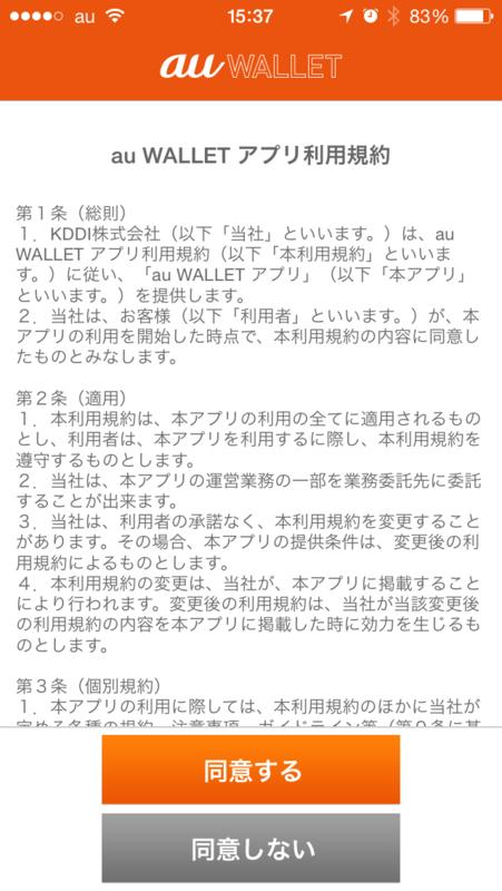 f:id:kun-maa:20140628181059p:plain