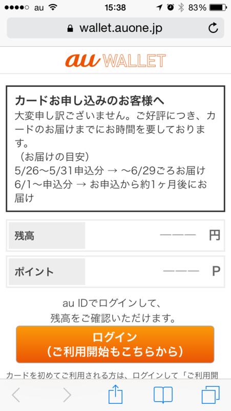 f:id:kun-maa:20140628181439p:plain