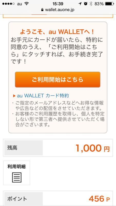 f:id:kun-maa:20140628181624p:plain