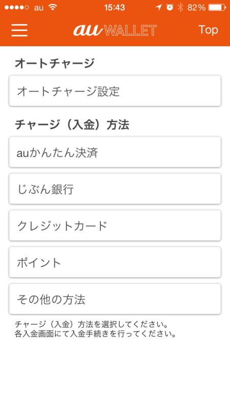 f:id:kun-maa:20140628184307p:plain