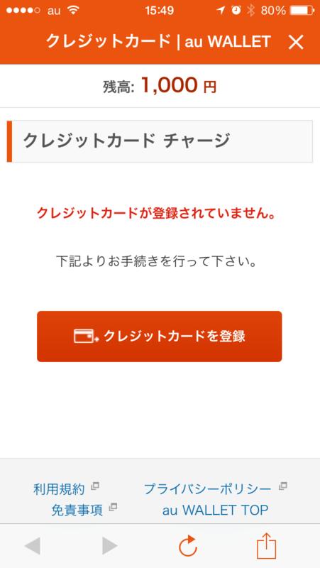 f:id:kun-maa:20140628184455p:plain