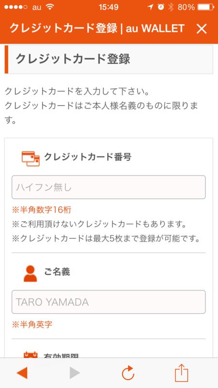 f:id:kun-maa:20140628184603p:plain