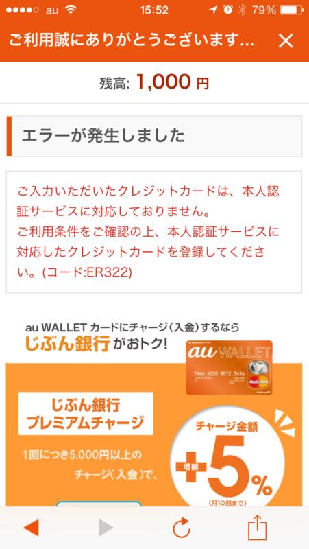 f:id:kun-maa:20140628184725p:plain