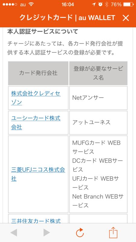 f:id:kun-maa:20140628185033p:plain