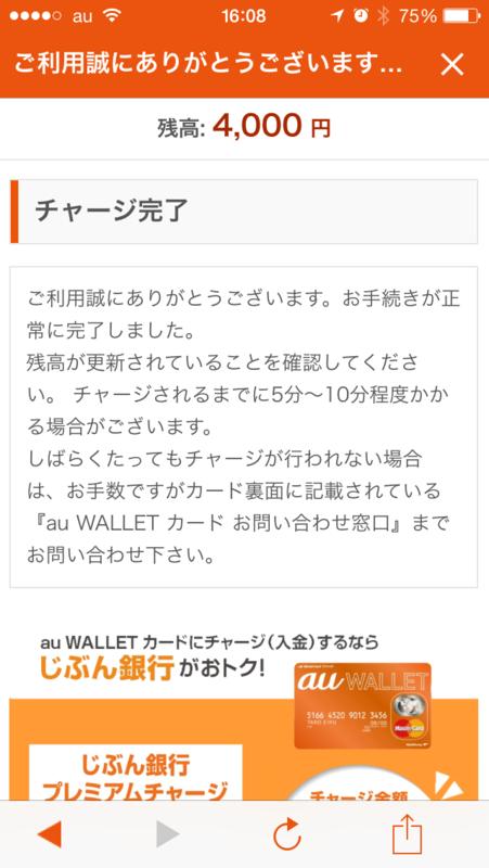 f:id:kun-maa:20140628185823p:plain