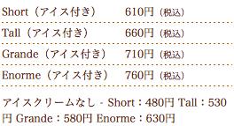 f:id:kun-maa:20140629092056p:plain