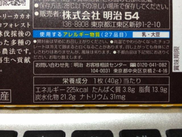 f:id:kun-maa:20140701192822j:plain