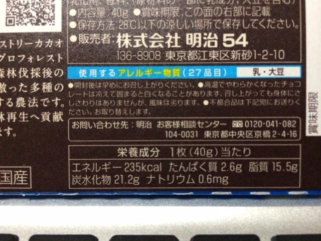 f:id:kun-maa:20140701192917j:plain