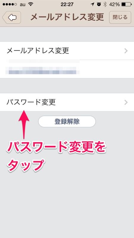 f:id:kun-maa:20140702232856p:plain
