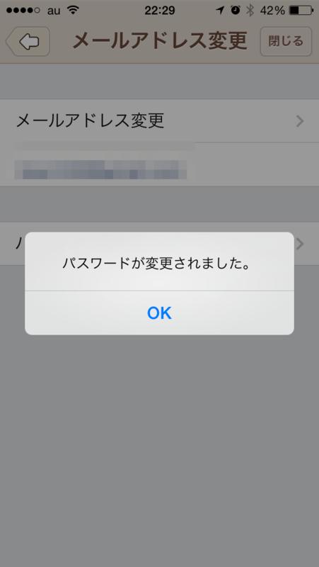 f:id:kun-maa:20140702233400p:plain