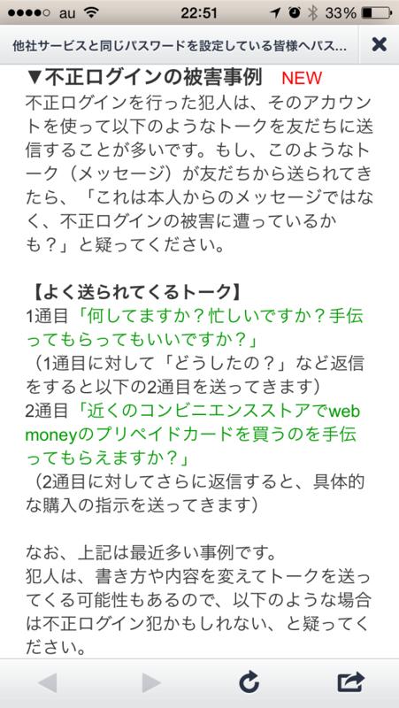 f:id:kun-maa:20140702234840p:plain