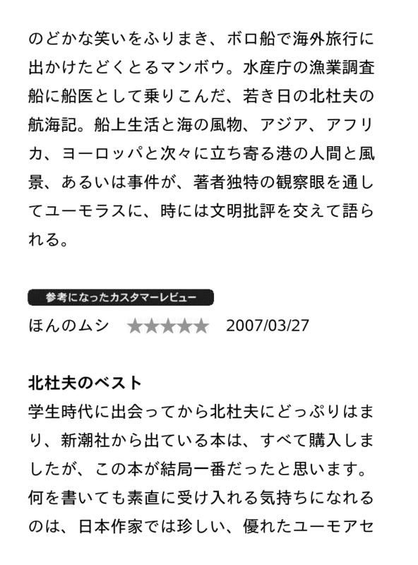 f:id:kun-maa:20140706223449p:plain