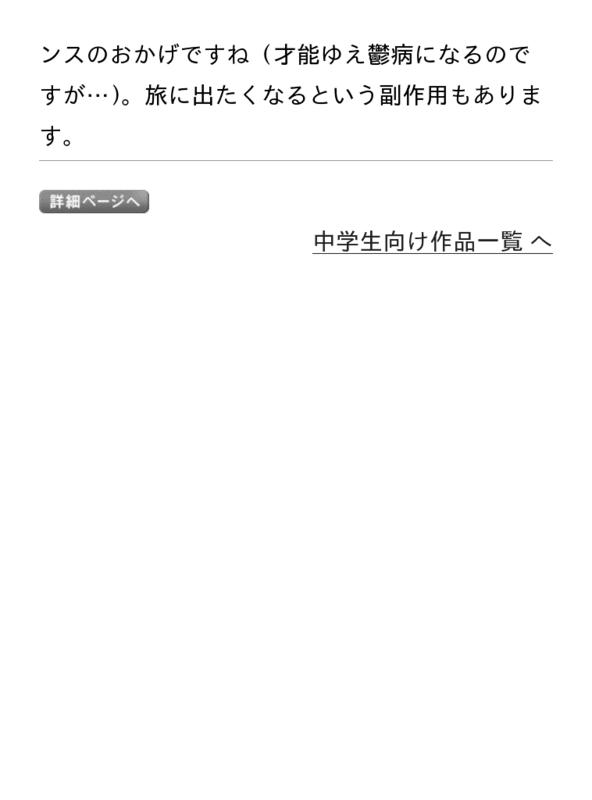 f:id:kun-maa:20140706223512p:plain