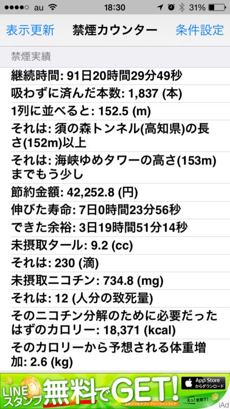f:id:kun-maa:20140707190204p:plain