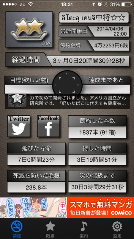 f:id:kun-maa:20140707190735p:plain