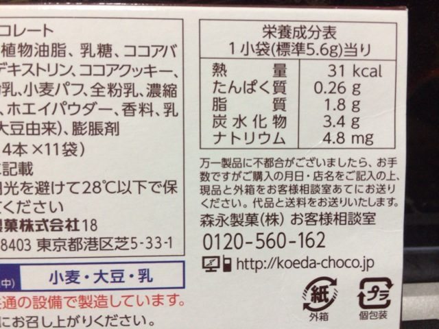 f:id:kun-maa:20140709233658j:plain