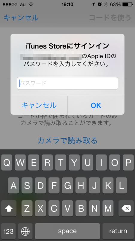 f:id:kun-maa:20140715200801p:plain