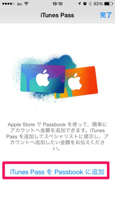 f:id:kun-maa:20140715201441p:plain