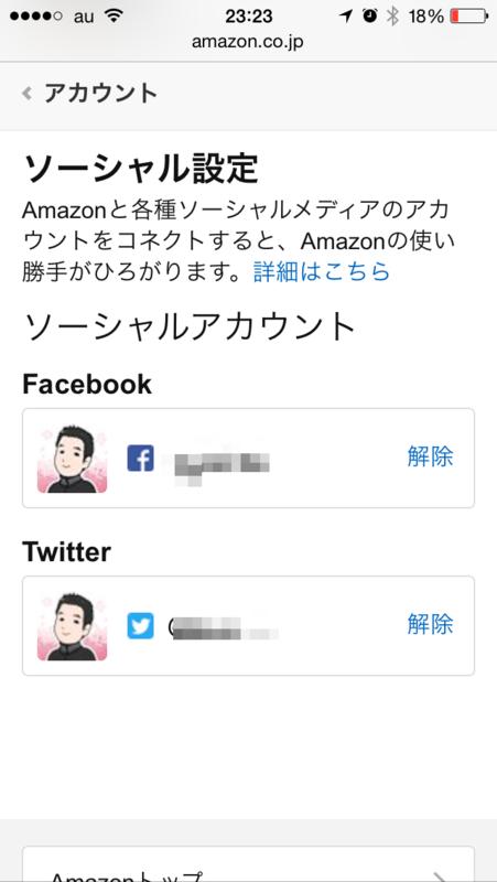 f:id:kun-maa:20140717223016p:plain