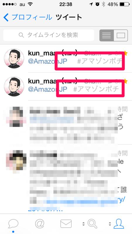 f:id:kun-maa:20140717225432p:plain