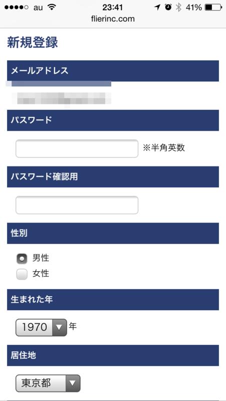 f:id:kun-maa:20140718010256p:plain