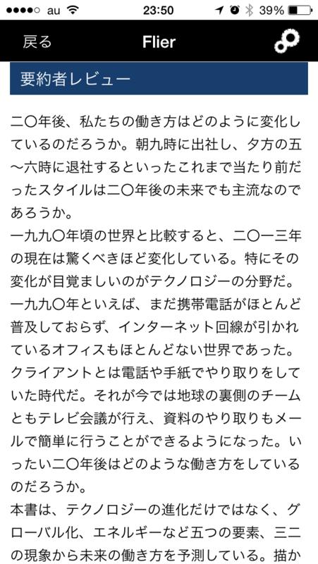 f:id:kun-maa:20140718011041p:plain